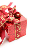 Box with a gift — Stock Photo