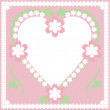 Frame with heart and flowers — Stock Vector