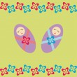 Royalty-Free Stock Vector Image: Two babies on green