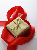 Gift golden box — Stock Photo