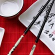 Stock Photo: Traditional japanese restaurant utensil