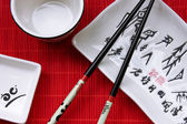 Traditional japanese restaurant utensil — 图库照片