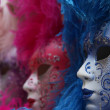 Traditional colorful Venice mask — Stock Photo #1207327