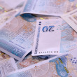 Stock Photo: Bulgarinational currency
