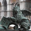 Stock Photo: Winged lion sculpture