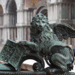 Royalty-Free Stock Photo: Winged lion sculpture