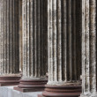 Stock Photo: Classical marble columns