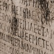 Medieval latin catholic inscription — Stockfoto #1217748