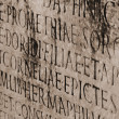Stockfoto: Medieval latin catholic inscription