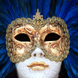 Traditional colorful Venice mask — Stockfoto