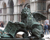 Winged lion sculpture — Stock Photo