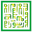 Ancient arabic ornament — Stock Vector