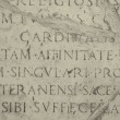 Medieval latin catholic inscription — Stock Photo