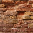 Old cracked red bricks texture — Stock Photo