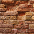 Royalty-Free Stock Photo: Old cracked red bricks texture