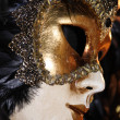 Traditional colorful Venice mask — Stock Photo #1235864