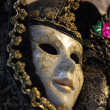 Traditional colorful Venice mask — Stock Photo #1240023
