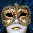 Traditional colorful Venice mask — Stock Photo