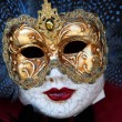 Traditional colorful Venice mask — Stock Photo #1240121