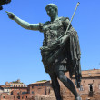 Royalty-Free Stock Photo: Emperor Trajan sculpture in Rome,Italy