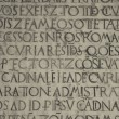 Medieval latin catholic inscription — Stockfoto