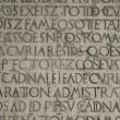 Medieval latin catholic inscription — Stock Photo