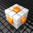 Cube_extrude_WO — Stock Photo