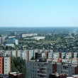 Russia kind on the city of Volgograd — Stockfoto