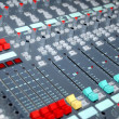 Sound mixing console - Photo