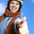The cheerful mountain skier. — Stockfoto
