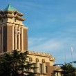 Nagoya city hall — Stock Photo