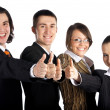 Businessteam - Foto de Stock