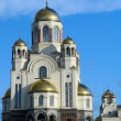 Cathedral in the names of all saints — Stockfoto