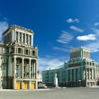 Norilsk - Stock Photo
