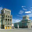 Norilsk - 