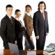 Business team — Stock Photo #2564906