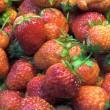 Strawberry background — Stock Photo #1200729