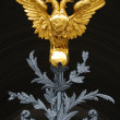Gilt double-headed an eagle - Stock Photo