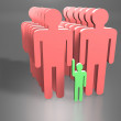 An abstract illustration with figures of on a gray background — Stock Photo #1229864