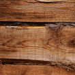 Stock Photo: Shaggy wooden wall