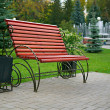 Place to relax in the park - Stock Photo