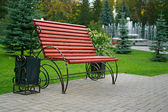 Place to relax in the park — Stock Photo
