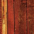Grunge wooden background — Stock Photo #1247586