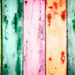 Stock Photo: Colored wooden planks