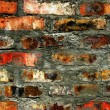 Royalty-Free Stock Photo: Colorful burnt brick wall background