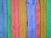 Colorful wooden planks — Stock Photo
