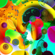 Stock Photo: Multicolored background