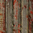 Stock Photo: Vintage red wooden wall - more similar a