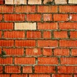 Vintage brick wall background — Foto de stock #1407647
