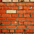Vintage brick wall background — Stockfoto #1407647